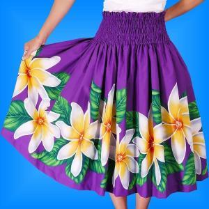 フラダンス衣装パウスカート78cm丈 2283|emika