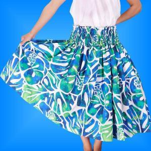 フラダンス衣装パウスカート 2333|emika