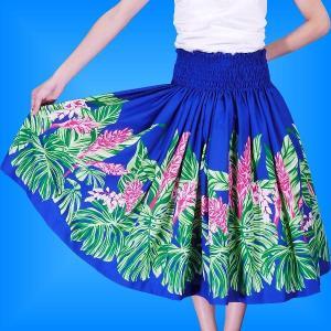 フラダンス衣装パウスカート78cm丈 2359|emika