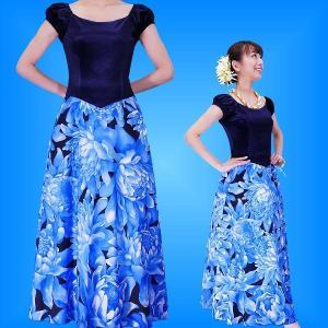フラダンス ベロア×ハワイアンファブリックドレス  ブルー Fサイズ 2432blF|emika