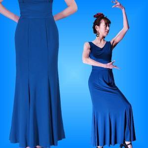 フラメンコ 無地 ハイウエスト ファルダ スカート ブルー フリーサイズ 2442blf emika