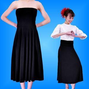 フラダンス無地 2way フレアワンピース(スカート) ブラック Fサイズ 2444bkF|emika