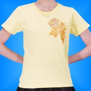 フラダンス Tシャツ L ハイビスカス カヒコ イエロー 2445ly|emika