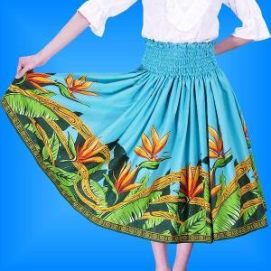 フラダンス パウスカート シングル73cm丈 ブルー 2462|emika