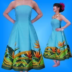 フラダンスムームー ストラップレス ミディ丈ドレス ブルー Fサイズ 2474blF|emika