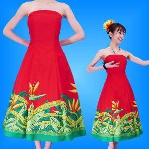 フラダンスムームー ストラップレス ミディ丈ドレス レッド Fサイズ 2474rdF|emika