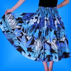 フラダンス パウスカート シングル78cm丈 ブルー 2509