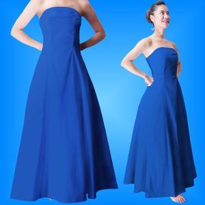 フラダンス ムームー ストラップレス ロング丈ドレス ブルー Fサイズ 2550blF|emika