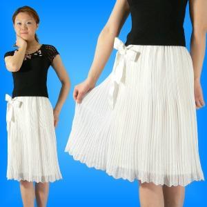 刺繍&リボン プリーツスカート ホワイト L  27wl|emika