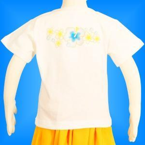 フラダンス ケイキTシャツ キッズ ホワイト 120サイズ c10w120