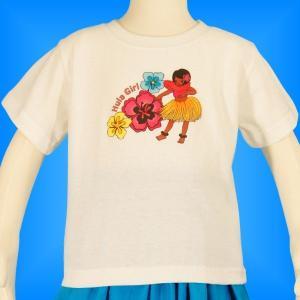 フラダンス ケイキTシャツ キッズ ホワイト 120サイズ c15w120