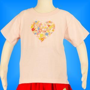 フラダンス ケイキTシャツ キッズ ピンク 90サイズ c16p90
