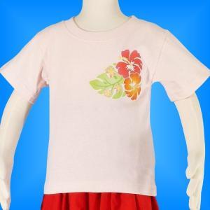 フラダンス ケイキTシャツ キッズ ピンク 100サイズ c21p100