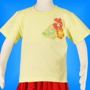 フラダンス ケイキTシャツ キッズ イエロー 110サイズ c21y110
