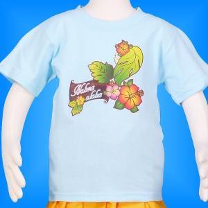 フラダンス ケイキTシャツ キッズ ブルー 110サイズ c36bl110