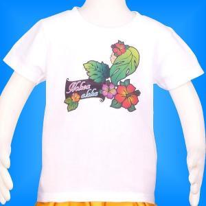 フラダンス ケイキTシャツ キッズ ホワイト 1...の商品画像