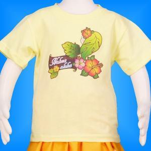フラダンス ケイキTシャツ キッズ イエロー 100サイズ c36y100