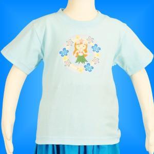フラダンス ケイキTシャツ キッズ ブルー 100サイズ c5bl100