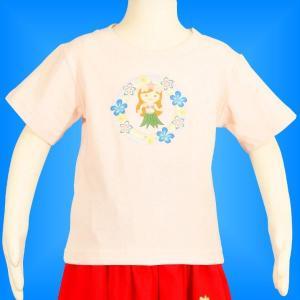 フラダンス ケイキTシャツ 90サイズ キッズ ピンク c5p90