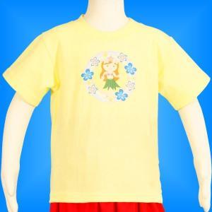 フラダンス ケイキTシャツ キッズ イエロー 110サイズ c5y110