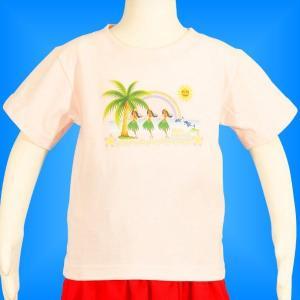 フラダンス ケイキTシャツ キッズ ピンク 100サイズ c6p100