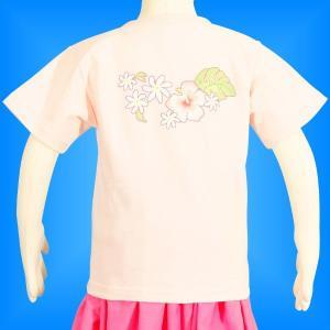 フラダンス ケイキTシャツ キッズ ピンク 120サイズ c8p120