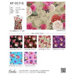 フラメンコ生地サンプル ローズ柄 KF-017|emika