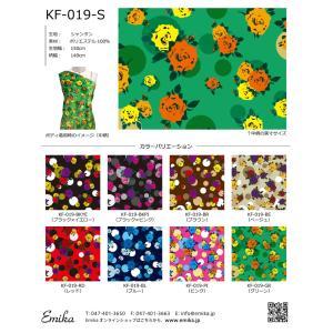 フラメンコ生地サンプル ローズ/水玉柄 KF-019|emika