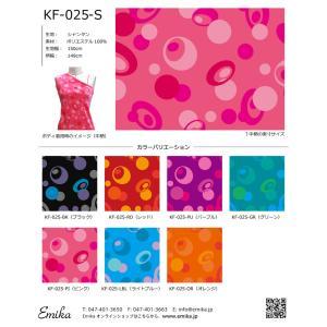 フラメンコ生地サンプル 水玉柄 KF-025|emika