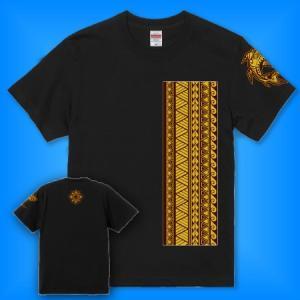 メンズ ハワイアンTシャツ [M/L/2L] mt008b|emika