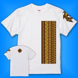 メンズ ハワイアンTシャツ [M/L/2L] mt008w|emika