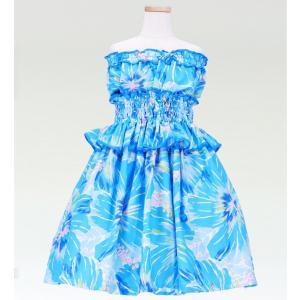 フラダンス ケイキ 上下 セット ジュニア  ブルー 140サイズ  p21bl140|emika