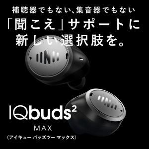 NUHEARA IQbuds2 MAX アクティブノイズキャンセリング ヒアスルー ノイキャン Bluetooth ブルートゥース マイク付き ハンズフリー通話 テレワーク イヤホン emilaidirect