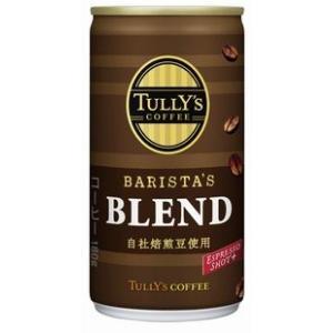 伊藤園・TULLY'S COFFEE BARISTA'S B...