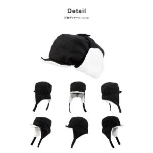 【ゆうパケット可能】 スノーボード 裏BOA耳付きワークキャップ  スキー  WORKCAP ウォッチキャップ  snj-141|emilu-young|10