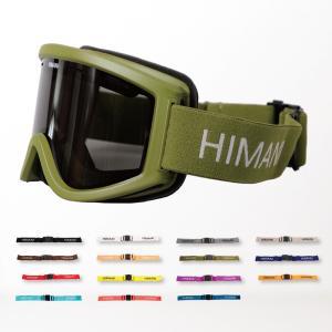 HIMANIゴーグル カーキフレーム スノーボード スキー ゴーグル  snj-172-set-kha