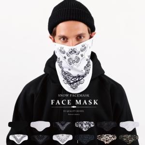 スノーボード フェイスマスク メンズ レディース ペイズリー...