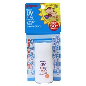 ピジョン UVベビーミルク ウォータープルーフ SPF50+PA+++ 20g 日焼け止めクリーム|emilysshop