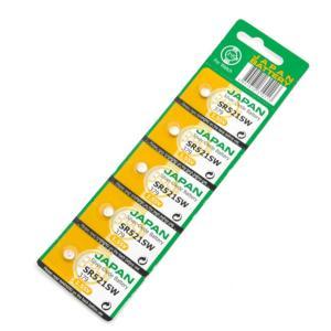 SR521SW(379)  酸化銀ボタン電池 【muRata ムラタ】村田製作所 1シート( 5個パック)|emilysshop