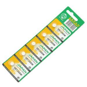 SR726SW(397) 酸化銀ボタン電池 【muRata ムラタ】村田製作所 1シート( 5個パック)|emilysshop