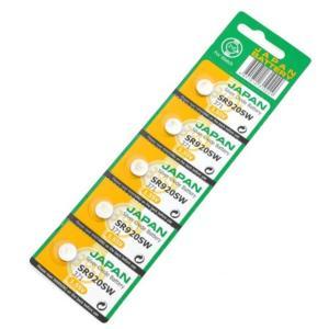 SR920SW(371) 酸化銀ボタン電池 【muRata ムラタ】村田製作所 1シート( 5個パック)|emilysshop