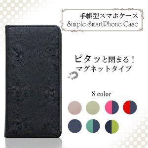スマホケース 手帳型 iPhone6 iPhone7 iPhone8 X XS 8 7 6 SE2 PUレザー emilysshop