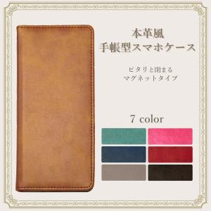 スマホケース 手帳型 iPhone SE 第2世代 アイフォン あいふぉん PUレザー 本革風 emilysshop