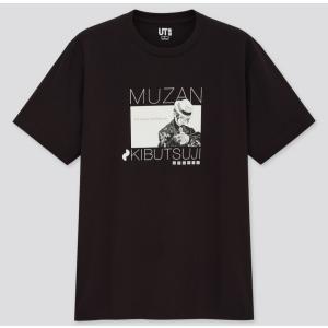 鬼滅の刃 マンガ ユニクロUTコラボTシャツ 無惨 ブラック emilysshop