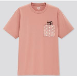 鬼滅の刃 マンガ ユニクロUTコラボTシャツ 禰豆子 ピンク emilysshop