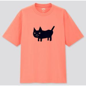 米津玄師 ユニクロ コラボUT Tシャツ ピンク 猫ちゃん|emilysshop