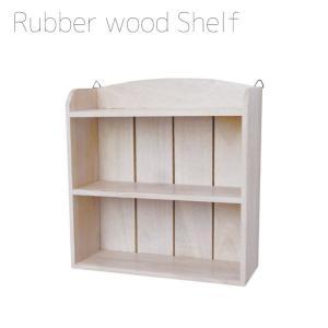 ラバーウッド ベビーシェルフ ホワイト 1003621-01 ディスプレイ  木製 ゴムの木 棚 ラック 白 white emiook
