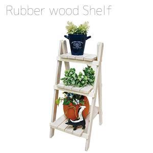 ラバーウッド 3段シェルフ ホワイト 1003678-01 ディスプレイ  木製 ゴムの木 棚 ラック 階段 emiook