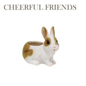 チアフルフレンズ ウサギのプランター(S)【丸和貿易】 emiook