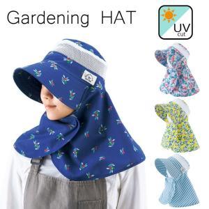 ガーデニング帽子 ネックガード オリーブ/フラワー/レモン/ボーダー【ガーデニング帽子】|emiook